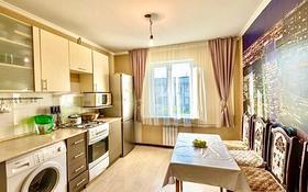 2-комнатная квартира, 56 м², 3/5 этаж, мкр Мамыр-2 — проспект Шаляпина за 24 млн 〒 в Алматы, Ауэзовский р-н
