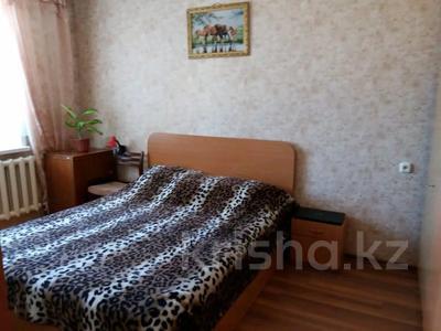 2-комнатная квартира, 54 м², 7/9 этаж, Таттимбета за 13 млн 〒 в Караганде, Казыбек би р-н — фото 6