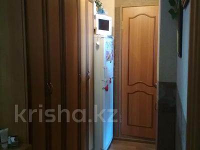 2-комнатная квартира, 54 м², 7/9 этаж, Таттимбета за 13 млн 〒 в Караганде, Казыбек би р-н — фото 8