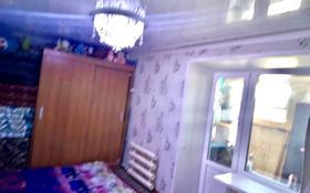 3-комнатная квартира, 52 м², 2/5 этаж, И Франко 24 — Парковая за 9.6 млн 〒 в Рудном