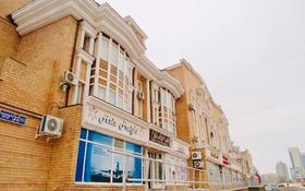 4-комнатный дом помесячно, 225 м², 2 сот., Кабанбай батыра 14 за 450 000 〒 в Нур-Султане (Астана), Есиль р-н