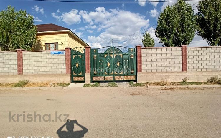5-комнатный дом, 130 м², 7 сот., Мкр. Казыгурт 163 за 21 млн 〒 в Шымкенте, Абайский р-н