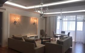 5-комнатная квартира, 260 м², 13/22 этаж помесячно, Байтурсынова 3 за 600 000 〒 в Нур-Султане (Астана), Есиль р-н