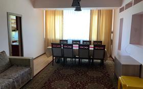 4-комнатная квартира, 180 м², 4/6 этаж помесячно, Кабанбай батыра за 240 000 〒 в Талдыкоргане