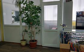 Здание, площадью 650 м², Тогаз 7 за 140 млн 〒 в Усть-Каменогорске