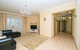 3-комнатная квартира, 109 м², 9/9 этаж, Сауран 5Д за 30.5 млн 〒 в Нур-Султане (Астана)