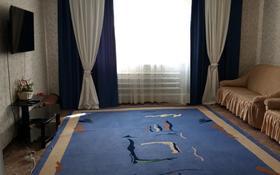 3-комнатный дом, 140 м², 6 сот., улица Талгата Бигельдинова за 15 млн 〒 в Уральске