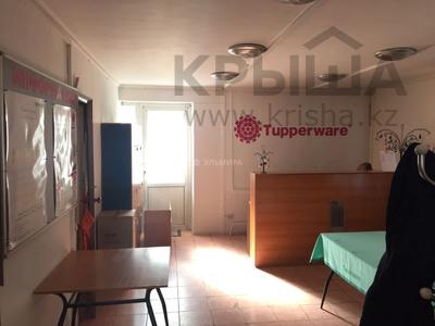 Помещение площадью 60 м², Розыбакиева — Тимирязева за 300 000 〒 в Алматы, Бостандыкский р-н