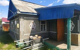 5-комнатный дом помесячно, 69 м², 14 сот., Береговая улица 8 за 20 000 〒 в Павлодарском