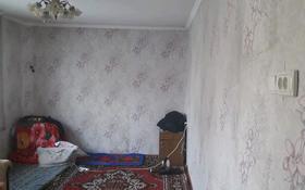 1-комнатная квартира, 22 м², 2/4 этаж помесячно, мкр №6 55 — Абая за 65 000 〒 в Алматы, Ауэзовский р-н