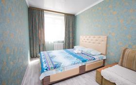 2-комнатная квартира, 45 м², 1/5 этаж посуточно, Абая 33 — ул. Н.Назарбаева за 13 000 〒 в Петропавловске