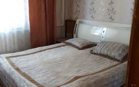 4-комнатный дом, 87.8 м², 20 сот., Тельмана за 14 млн 〒 в Уштобе