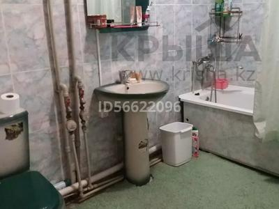 3-комнатная квартира, 90 м², 1/5 этаж посуточно, Самал 21 за 12 000 〒 в Талдыкоргане — фото 8