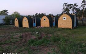 Деревянные летние домики за 950 000 〒 в Бурабае