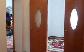 2-комнатная квартира, 60 м², 1/3 этаж, Бозгулова 3 за 7.5 млн 〒 в