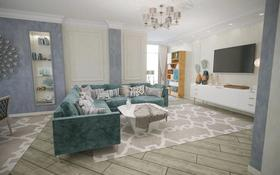 5-комнатная квартира, 126 м², 16/16 этаж помесячно, Рыскулова 91 — Кунаева за 700 000 〒 в Шымкенте, Аль-Фарабийский р-н
