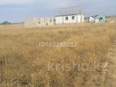Участок 5 соток, село Шамалган за 1.4 млн 〒
