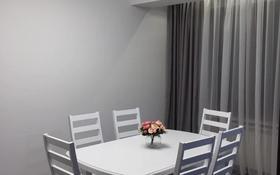 3-комнатная квартира, 100 м², 5/9 этаж посуточно, Маметовой 36 — Панфилова за 18 000 〒 в Алматы, Алмалинский р-н