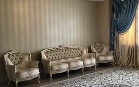 4-комнатная квартира, 160 м², 2/4 этаж, Сатпаева 316 за 90 млн 〒 в Павлодаре