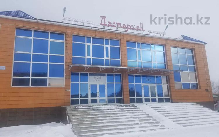Здание, площадью 2018 м², Утепова 16 за 299.5 млн 〒 в Усть-Каменогорске