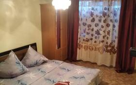 1-комнатная квартира, 37 м², 2/9 этаж посуточно, 11-й микрорайон 81 за 5 000 〒 в Актобе, мкр 11