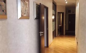 3-комнатная квартира, 160 м², 12 этаж помесячно, мкр Керемет, Тимирязева 5 — Тимирязева за 370 000 〒 в Алматы, Бостандыкский р-н