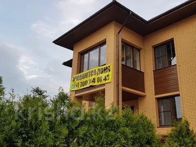 6-комнатный дом, 372 м², 14 сот., мкр Алатау, Жулдыз — Центральной за 99 млн 〒 в Алматы, Бостандыкский р-н — фото 46