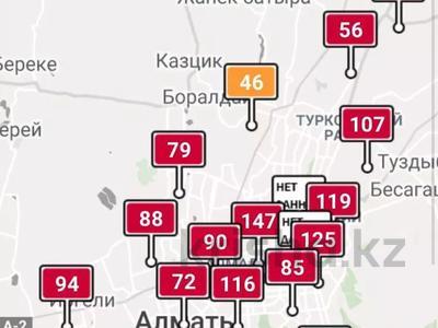6-комнатный дом, 372 м², 14 сот., мкр Алатау, Жулдыз — Центральной за 99 млн 〒 в Алматы, Бостандыкский р-н — фото 63