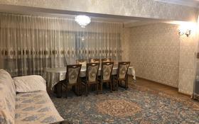 3-комнатная квартира, 100 м², 7/9 этаж, мкр Орбита-3, Торайгырова — Саина за 42 млн 〒 в Алматы, Бостандыкский р-н