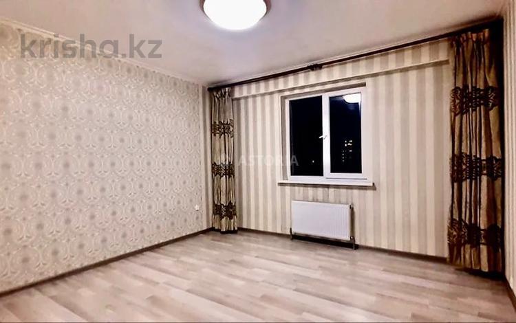 1-комнатная квартира, 40 м², 9/10 этаж, Аксай 1 за 17.5 млн 〒 в Алматы, Ауэзовский р-н