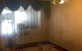 1-комнатная квартира, 30.6 м², 5/5 этаж, М Жалиля 9 за 4.8 млн 〒 в Жезказгане