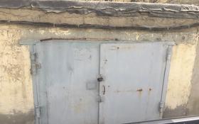 гараж за 1.4 млн 〒 в Атырау