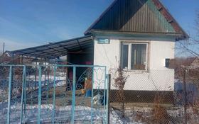 Дача с участком в 5 сот., Цветочная 11 за 2.5 млн 〒 в Талдыкоргане
