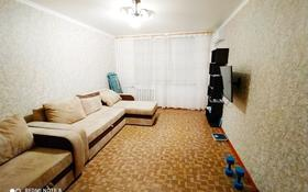 2-комнатная квартира, 51 м², 5/9 этаж, 5-й микрорайон 14 за 19 млн 〒 в Аксае