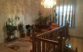 6-комнатный дом, 270 м², 6 сот., Мкр Чубары 72 за 200 млн 〒 в Нур-Султане (Астана), Есиль р-н