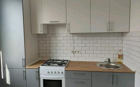 1-комнатная квартира, 42 м², Бейсебаева 147/3 за 12 млн 〒 в Каскелене