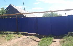 3-комнатный дом, 51 м², 1039 сот., Набережная 76 за 3.5 млн 〒 в Дарьинске