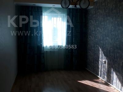 5-комнатный дом, 140 м², 6 сот., улица 40 лет Октября за 47 млн 〒 в Затобольске — фото 17