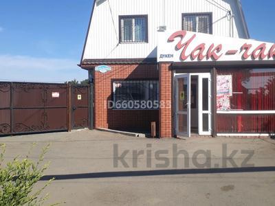 5-комнатный дом, 140 м², 6 сот., улица 40 лет Октября за 47 млн 〒 в Затобольске — фото 2