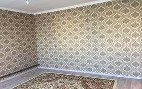 4-комнатный дом, 120 м², 10 сот., Кара депо за 15.5 млн 〒 в Атырау