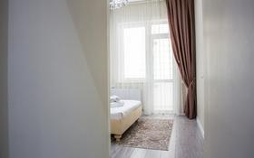 2-комнатная квартира, 65 м², 2/12 этаж посуточно, Алиби Жангелдин 67 за 23 000 〒 в Атырау