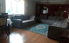 10-комнатный дом, 234.1 м², 7.35 сот., Билгекаган 44 за 38.5 млн 〒 в Талгаре
