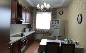 4-комнатная квартира, 146 м², 2/16 этаж, Луганского 1 — Сатпаева за 85 млн 〒 в Алматы, Медеуский р-н