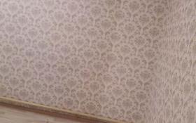 3-комнатный дом, 72 м², 4 сот., Рыскулова 25/2 — Инкубатор за ~ 7.9 млн 〒 в Талгаре