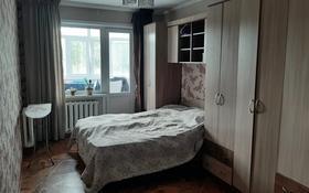 2-комнатная квартира, 55 м², 1/9 этаж, Мкр Сункар 6 за 12.7 млн 〒 в Кокшетау