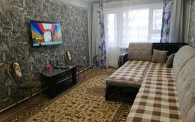 2-комнатная квартира, 70 м², 3/5 этаж посуточно, Махамбета 118 г — Фролова за 10 000 〒 в Атырау