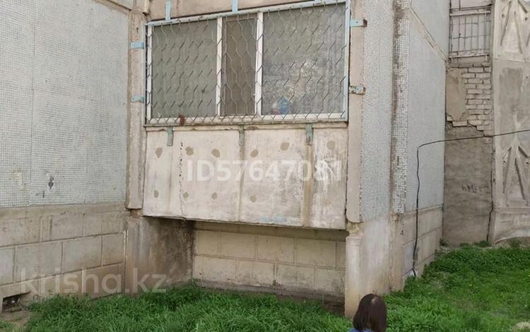 4-комнатная квартира, 96 м², 1/9 этаж, ул Шайкенова 31 за 21 млн 〒 в Актобе, мкр 11