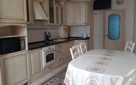 3-комнатная квартира, 130 м², 5/12 этаж помесячно, Аль-Фараби 95 за 320 000 〒 в Алматы, Бостандыкский р-н