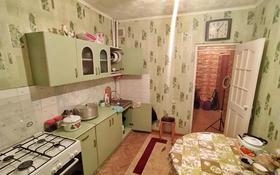 1-комнатная квартира, 38 м², 3/5 этаж, Мкр Каратал 47 за 12.1 млн 〒 в Талдыкоргане