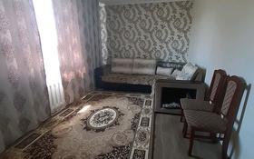 3-комнатный дом, 81 м², 10 сот., Нургалиева за 12 млн 〒 в Усть-Каменогорске